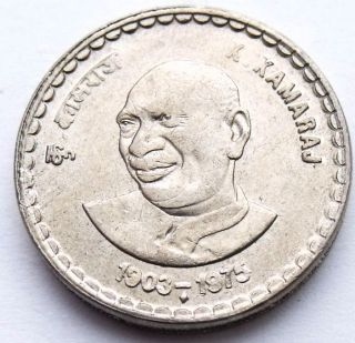 India Republic 5 Rupees 2003 K.  Kamaraj - Commemorative Unc photo