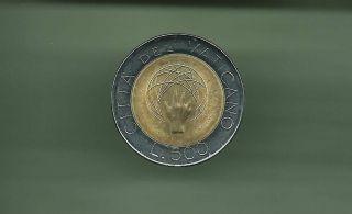 Vatican 1983 500 Lire Bi - Metallic Unc Coin photo