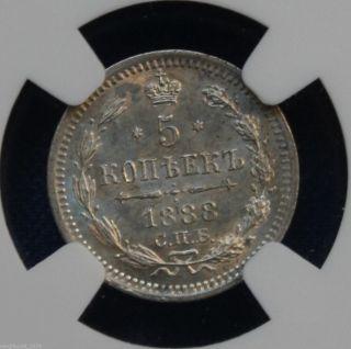 Russia 5 Kopek 1888 Ngc Ms65 Alexander 3 Coin photo