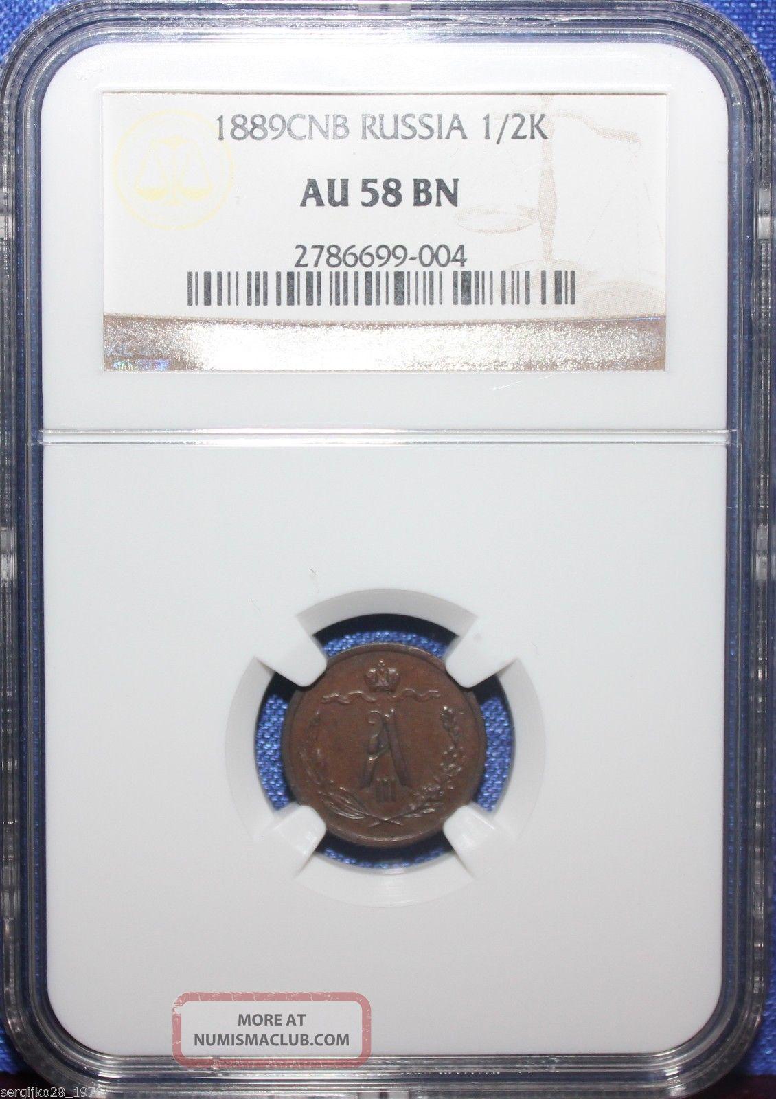 Russia 1/2 Kopek 1889 Ngc Au58bn Alexander Iii Coin Russia photo