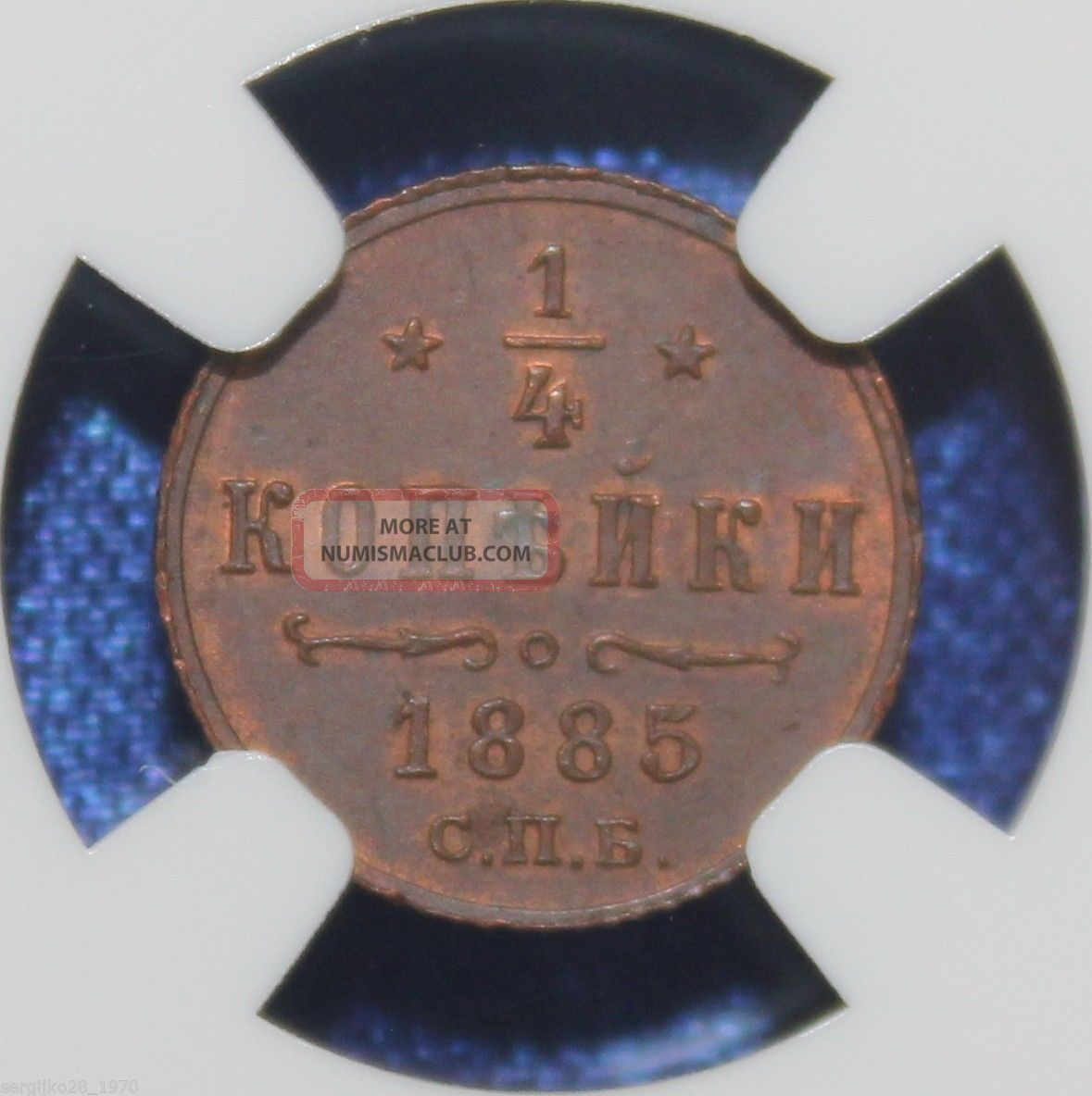 Russia 1/4 Kopek 1885cnb Ngc Ms62bn Coin Russia photo