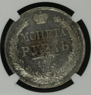 Russia Nikolay I,  Ruble 1840,  Ngc Au58,  Rare Coin photo