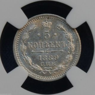 Russia 5 Kopek 1889 Ngc Ms65 Alexander 3 Coin photo