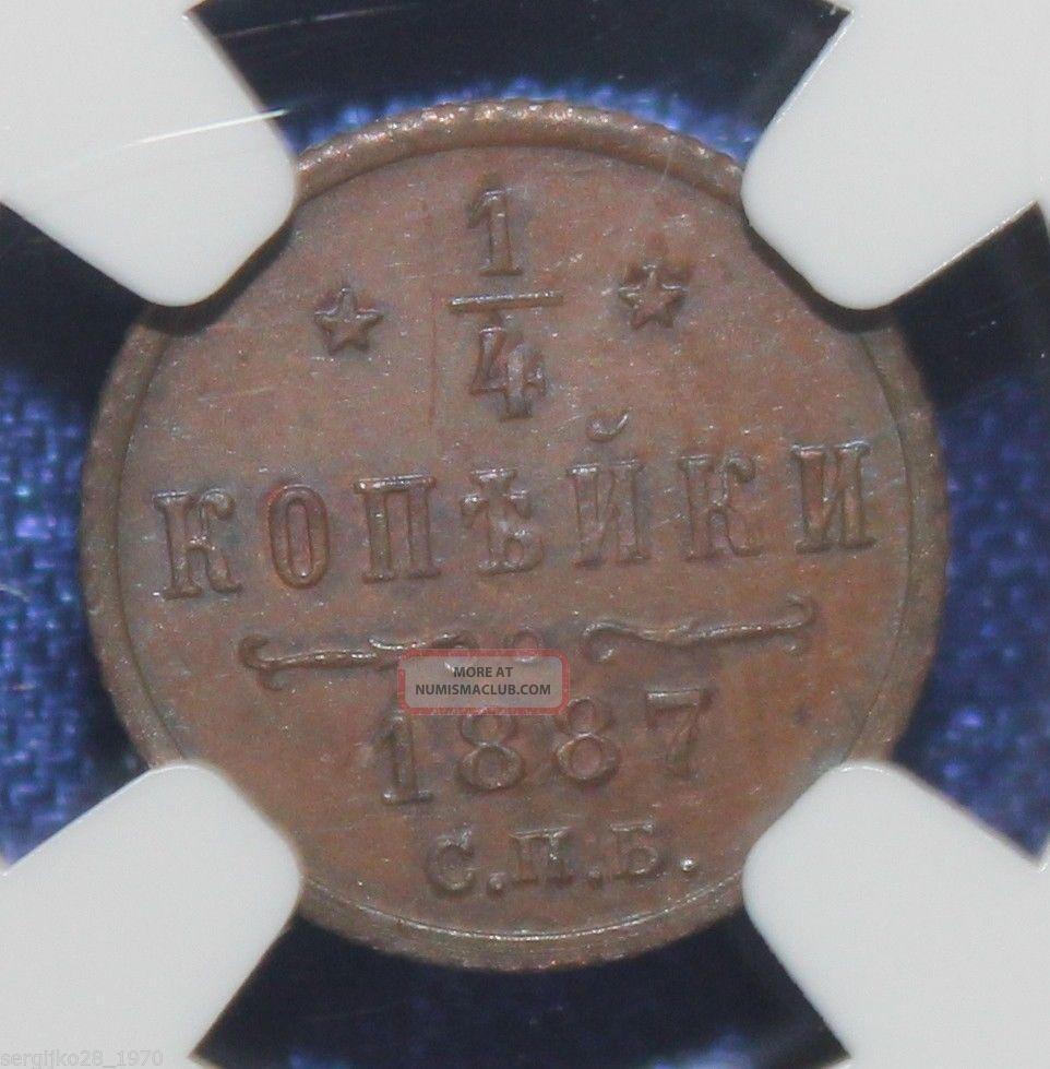 Russia 1/4 Kopek 1887cnb Ngc Ms62bn Alexander 3 Coin Russia photo