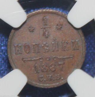Russia 1/4 Kopek 1887cnb Ngc Ms62bn Alexander 3 Coin photo
