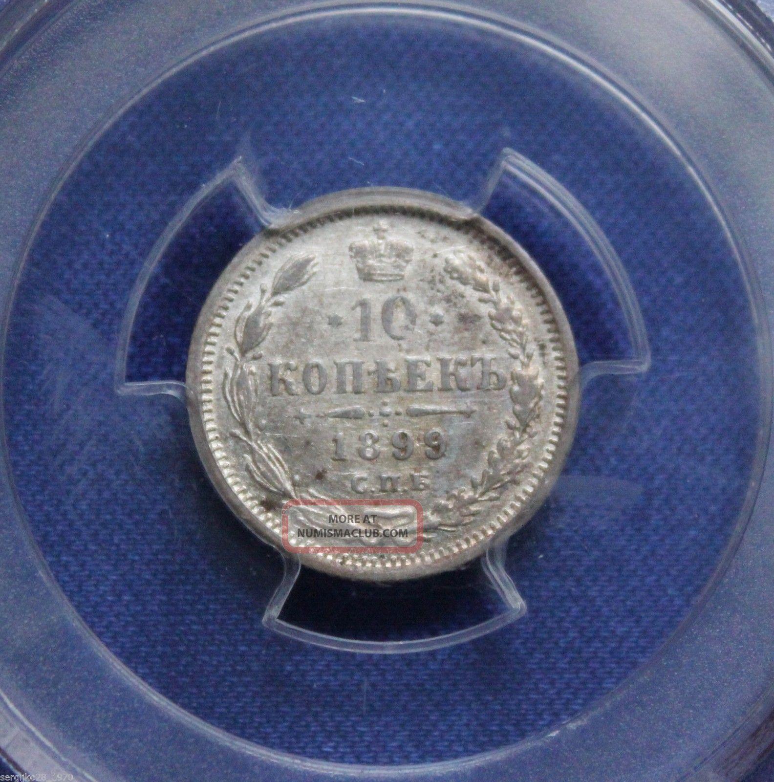 Russia 10kopek 1899 Eb Pcgs Au55 Nicolas Ii Rare Variety Coin Russia photo