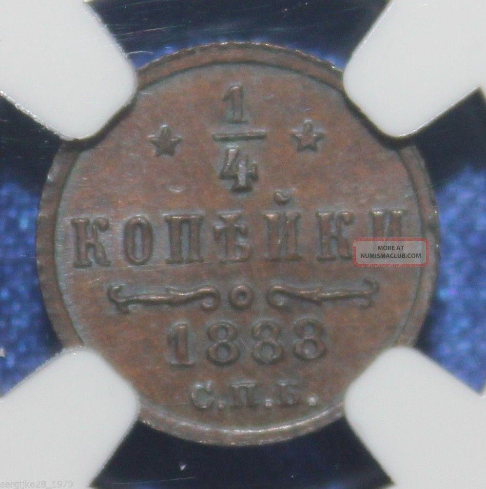 Russia 1/4 Kopek 1888cnb Ngc Ms63bn Alexander 3 Coin Russia photo