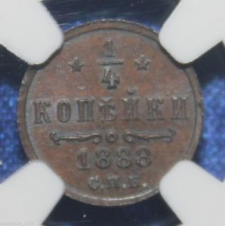 Russia 1/4 Kopek 1888cnb Ngc Ms63bn Alexander 3 Coin photo