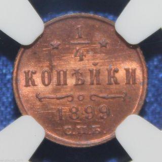 Russia 1/4 Kopek 1899cnb Ngc Ms65rb Nicolas 2 Coin photo
