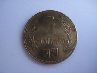 1974 Bulgarian Coin 5 Stotinki photo