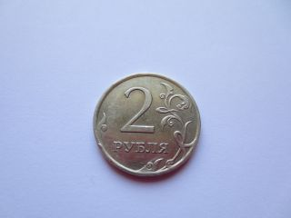 2007 Russian 2 Rubles Coin (mmd) photo
