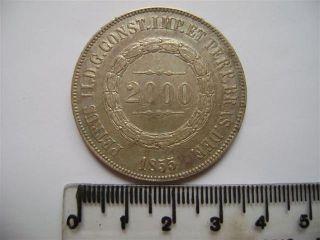 Ebr61 - Brasil Brazil Brasilien 2000 Reis 1855 Xf Silver Silber Plata photo