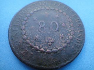 Brazil 1824 - R Copper Coin 80 Reis D.  Pedro I photo