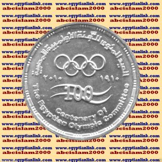 2010 Egypt Silver Coin Centennial Anniversary Of The Egyptian Olympic Committee photo