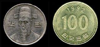 South Korea 1992 – 100 Won Copper - Nickel Coin photo
