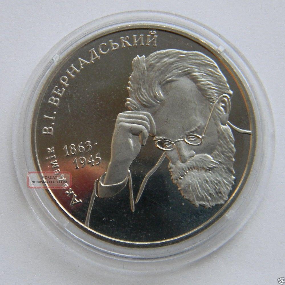 Volodymyr Vernadsky 2 Hryvnia Ukraine 2003 Coin,  Scientist Philosopher Europe photo