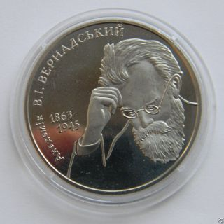 Volodymyr Vernadsky 2 Hryvnia Ukraine 2003 Coin,  Scientist Philosopher photo