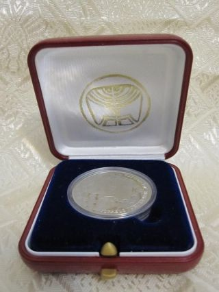 1 Israel Sheqel Shekel Silver Coin 1998 Boxed Proof Km 310 50th Anniversary photo