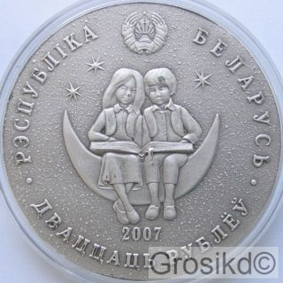 Belarus 2007 20 Rubles Alice Throught The Looking Glass Silver With photo