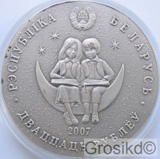 Belarus 2007 20 Rubles Fairy Tales Alice In Wonderland Silver With photo