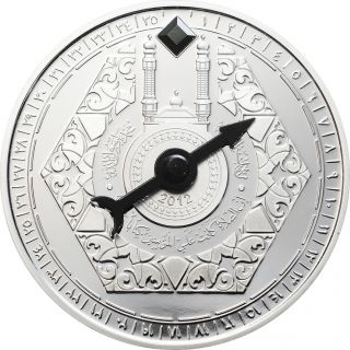 Niger 2012 Mecca Qibla Kaaba Compass 1000 Francs Silver Coin,  Proof photo