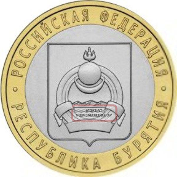 10 Rubles Bimetallic 2011