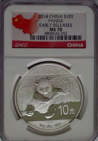 Ngc Registry 2014 China Panda 1 Oz Silver 10¥ Yuan Coin Ms70 Perfect Map Label photo