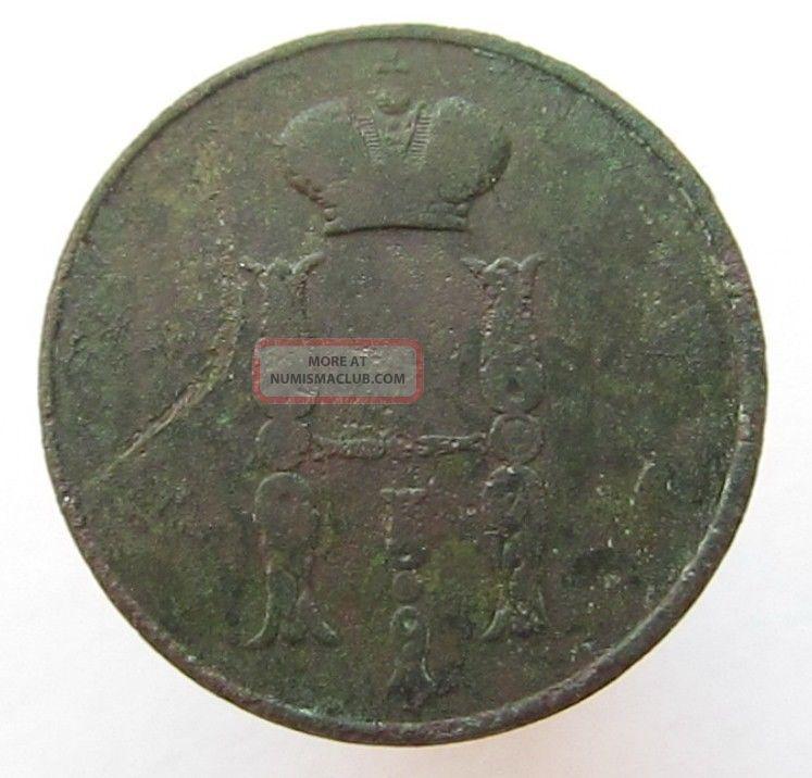 1855 Russia (empire) 1 Kopek Kopeck Error? No Mint? No Letters Nicholas I C 149 Russia photo