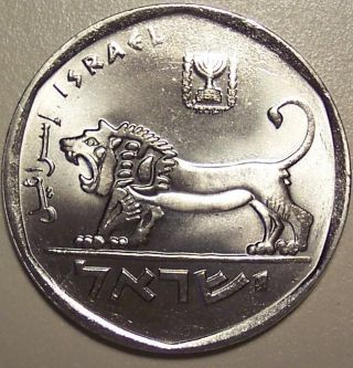 1979 Israel 5 Lirot photo