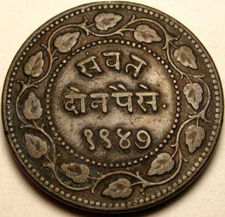 India - Baroda (princely St. ) 2 Paisa Vs 1947 (ad 1880) - Copper - Sayaji Rao Iii. photo