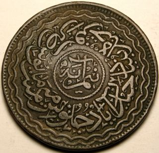 India - Hyderabad (princely States) 1/2 Anna Ah 1324 - Copper photo