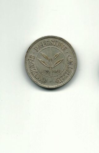 Palestine 1935 50 Mils Silver Coin photo