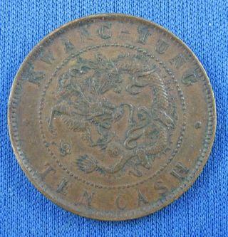 Very Scarce Kwang - Tung Ten Cash Dragon Coin In photo