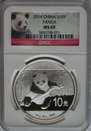 Ngc 2014 China Panda 10¥ Yuan Coin Ms69 Silver 1 Oz.  999 Pure Panda Label Prc Bu photo
