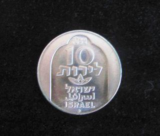 1974 Hanukka 10 Lirot Israeli Silver 500 Coin Vintage Damascus Hanukia photo