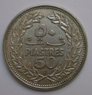 Lebanon 50 Piastrs 1952 Silver Coin Km 17 Xf++ photo