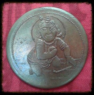 1806 Ladoo Gopal East India Company Half Anna Rare Coin E12 photo