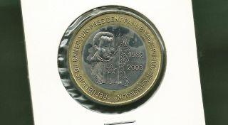 Cameroon 2003 6000 Cfa Bi - Metallic Unc Coin photo