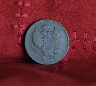 1813 Russia 2 Kopeks Copper World Coin Russian Empire Ussr Soviet Eagle photo