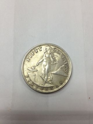 1945 Philippines Fifty Centavos Silver Coin photo