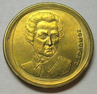 Greece 20 Drachmes Coin 1990 Km 154 photo