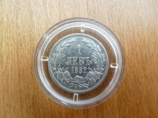 1882 Bulgaria 1 Lev Silver Coin - Rare photo