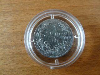 1891 Bulgaria 1 Lev Silver Coin - Rare photo