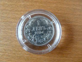 1894 Bulgaria 1 Lev Silver Coin - Rare photo