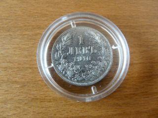 1910 Bulgaria 1 Lev Silver Coin - Rare photo