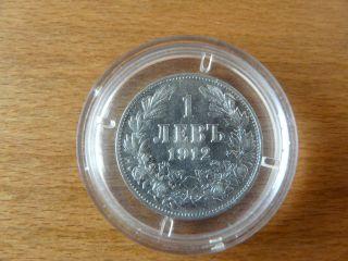 1912 Bulgaria 1 Lev Silver Coin - Rare photo
