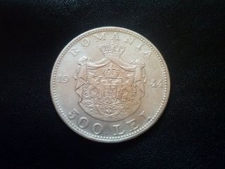 500 Lei 1944 - Silver Coin From Romanian Kingdom photo