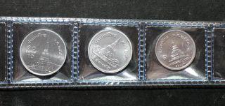 Thailand Coin 1 - 5 - 10 Satang Aluminum Year 2010 King Portrait photo