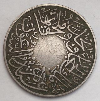 L27 Saudi Arabia Hejaz & Nejd Sultanate Ghirsh,  Ad 1929 Ah 1348 High Value photo