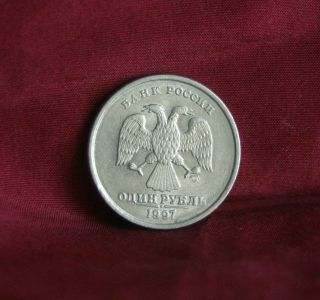 1997 1 Rouble Russia Copper Nickel World Coin Y604 Double Headed Eagle Soviet photo